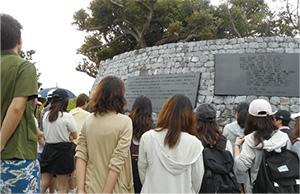 沖縄研修旅行1